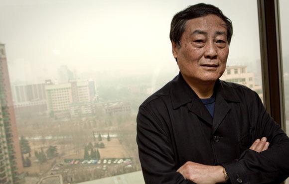 Zong Qinghou Photo